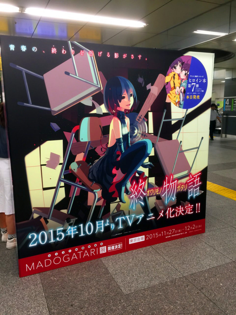 Jr秋葉原駅が物語シリーズで埋め尽くされる 痛車ステッカー製作