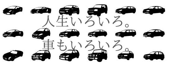 車体にあわせてデザイン製作をします。