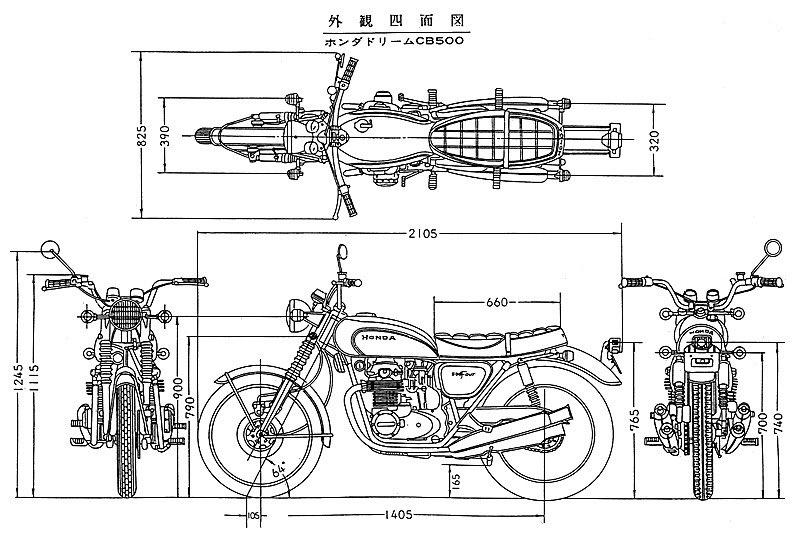 バイクの図面