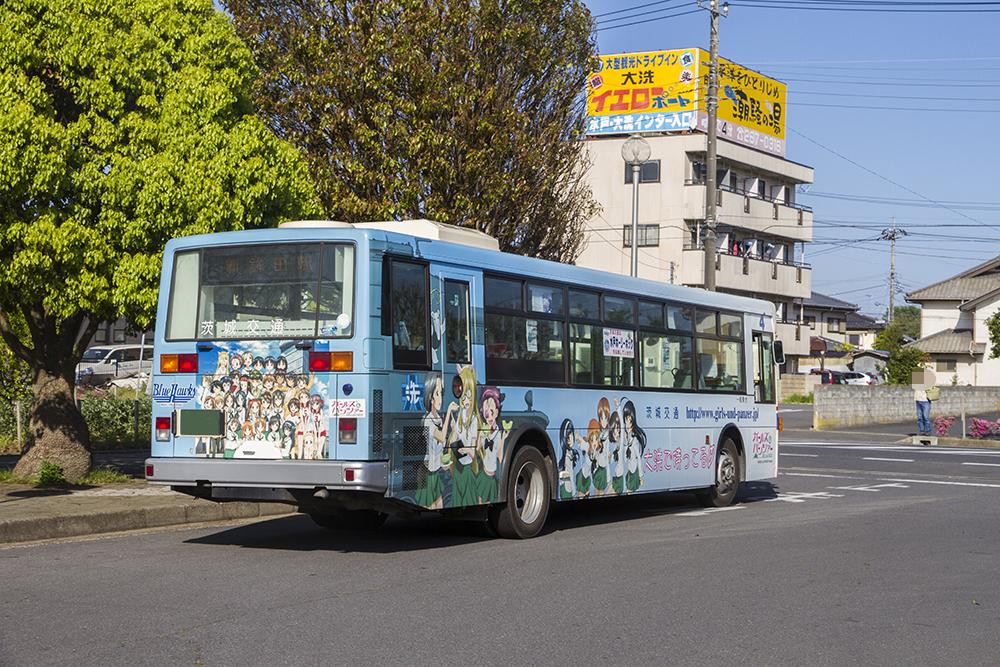 大洗 ガルパン バス