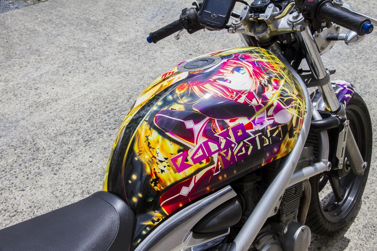 オトメドメインのひなた 痛バイク