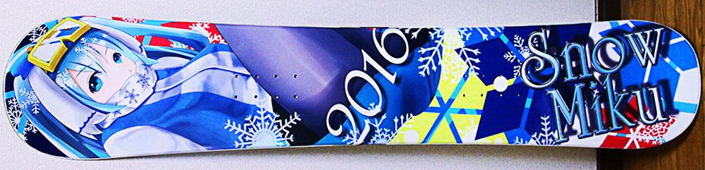 雪ミク仕様の痛板デザイン制作