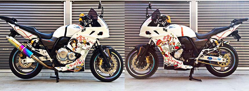 ラーメン組仕様の痛バイク